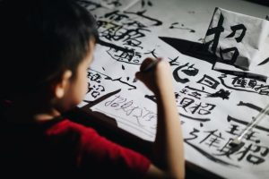 Exposure To Different Chinese-Related Activities Is A Great Way To Improve Foundation for PSLE Chinese